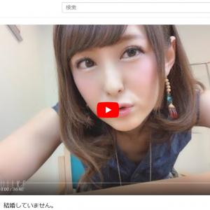 竹達彩奈さん結婚で椿彩奈さんに祝福メッセージが寄せられる 堀井雄二さんも「いいね!」