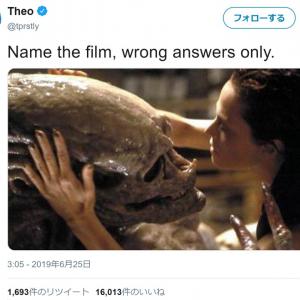 映画ファンへの挑戦状 映画のタイトルを当てるのではなくセンスあるボケ希望