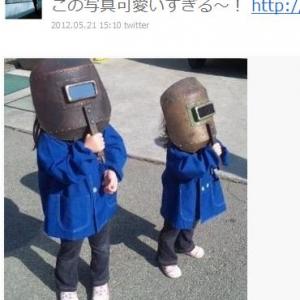 溶接マスクで日食を見る子たちが話題に! 溶接マスクで見ても安全なのか?