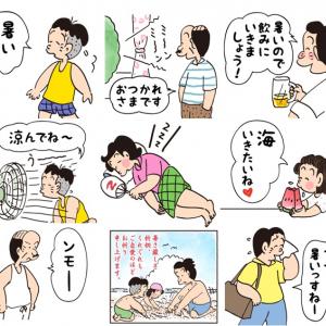 """夏の会話に便利なLINEスタンプ""""コボちゃん一家の『夏』""""発売! タケオおじさんも初登場"""