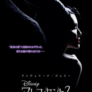 """あの""""ウェルウェル……""""が帰って来る! ディズニー映画大渋滞の2019年『マレフィセント2』が10月に日米同時公開"""