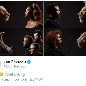 映画『ライオンキング』のキャストと役の対比がまぶしいプロモーション画像