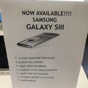 Galaxy S III、ドバイではすでに販売中