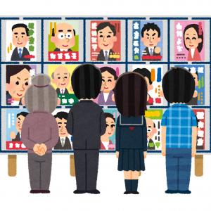 おぎの稔・大田区議の「参議院ガチャ。スタート」「税金から強制課金のガチャですので、どうか投票を」ツイートが話題に