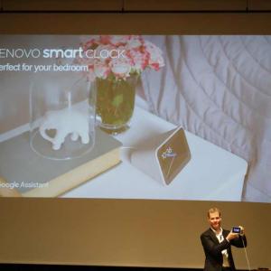 """レノボが""""新しいめざまし時計""""として提案する4.0型スマートディスプレイ『Lenovo Smart Clock』を発表 10.1型の製品も同時発売へ"""