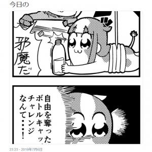 「時事の悪魔合体」「社会派風刺漫画」大川ぶくぶ先生の「ボトルキャップチャレンジ」画像に反響