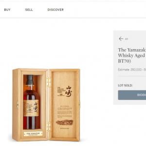 香港のウイスキーネットオークションで860万円の最高値を付けたのは日本のあのブランド