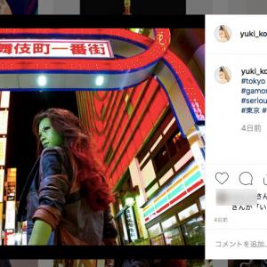 歌手・小柳ゆきさんの『ガモーラ』コスプレが似合いすぎ! 「本物」「強い……」と大反響