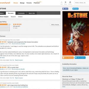 『僕のヒーローアカデミア』のように海外で人気となるか 『Dr.STONE』が『Crunchyroll』で配信開始