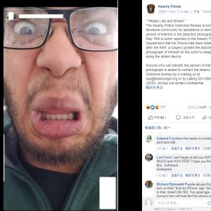 映えてる? スマホを盗んで持ち主のInstagramに自撮り変顔を投稿した男