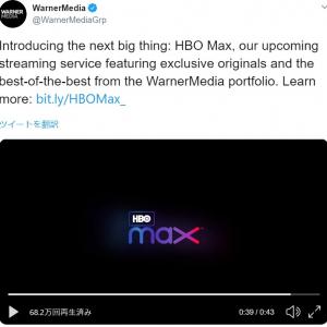 ワーナーの動画配信サービス「HBO Max」が2020年春リリースへ 「フレンズ」独占配信や「バットウーマン」などコンテンツ充実