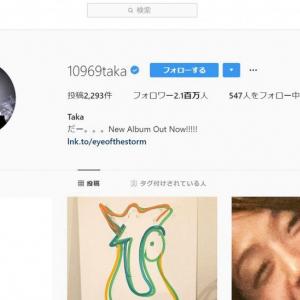 ワンオクTakaさんがジャニー喜多川さんを追悼 「たくさんの愛をありがとうございました。」