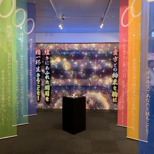 みんなの愛で紡いだ「KING OF PRISM」の歴史がズラリ 煌めき溢れる誓いの場も展示の「プリズムスタァミュージアム」開催!