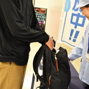 """全国の有名大学で実施された""""もちもの検査""""に学生たち歓喜 こぞってカバンの中身を見せるワケとは!?[PR]"""
