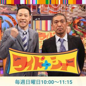 「先見の明があった」松本人志さんがジャニー喜多川さんを語る 吉本興業との比較も