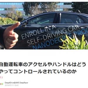 自動運転車のアクセルやハンドルはどうやってコントロールされているのか (note)