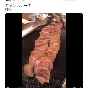 """スガシカオの""""牛タンステーキ""""動画投稿に「牛肉の脂がほとばしる音 最高」「お腹すきました」の声"""