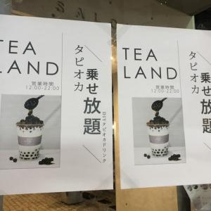 「タピオカ乗せ放題」のDIYスタイルがアツい! 三軒茶屋にセルフタピオカスタンド『TEA LAND』爆誕