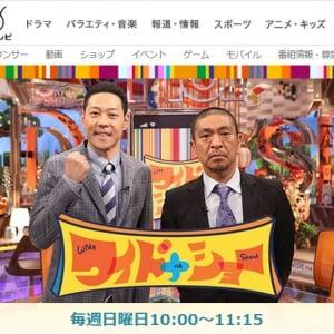 「これは俺も騙されてた」 松本人志さんが宮迫さん、田村さんと吉本興業との仲介を表明!7月22日には岡本社長の記者会見も決定
