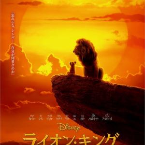 超実写版・超強し!『ライオン・キング』全米初登場第1位 『美女と野獣』『アラジン』超え記録更新的大ヒット!