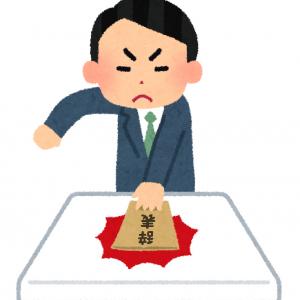 岡本社長・宮迫さん・松本さん・加藤さんの誰が辞める……!? 一発で解決するアイデアのツイートに「いいね!」9万超