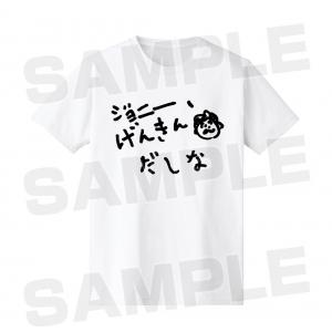 「コジコジ」イベントショップ8月開催 「ジョニー、げんきんだしな Tシャツ」などグッズ盛りだくさん