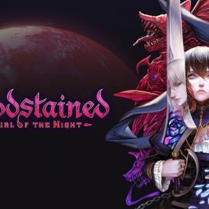 五十嵐孝司氏がクラウドファンディング達成後4年の歳月をかけて完成した探索型アクションRPG「Bloodstained: Ritual of the Night」 PS4/Switch用日本語パッケージ版が10月24日発売へ