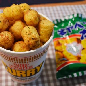 カレーヌードルに「キャベツ太郎」を全量投入すると濃厚さが限界突破して激ウマ! たった20円で得られる幸せ体験