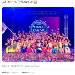 世界的ダンスコンテストで準優勝! 登美丘高校ダンス部に祝福の声あつまる