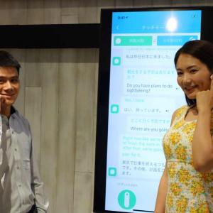 オフライン翻訳機能の投入も予告 Timekettle社がウェアラブル翻訳機「WT2 Plus」の説明会を開催