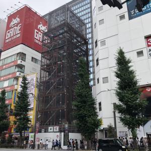 ボークス、東京・秋葉原に地上8階建ての自社新店舗ビル「ボークス秋葉原ホビー天国2(仮称)」を2020年秋オープン!