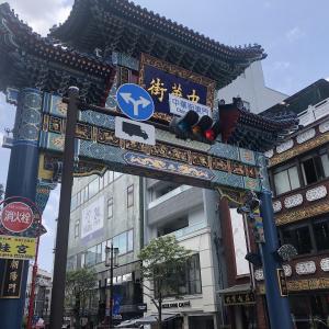 PayPayついに中華街に導入開始! おトクな期間限定キャンペーン中にほぼ手ぶらのキャッシュレスで食べ歩きの聖地を散策する