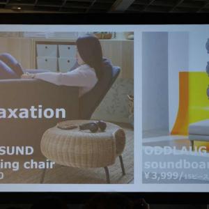フルフラットまで3段階に調節可能 IKEAの新リクライニングチェア「EKOLSUND/エコールスンド」が超快適