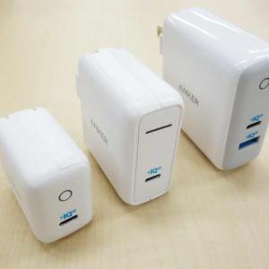 アンカー・ジャパンがPowerIQ 3.0対応のUSB急速充電器3製品を一挙発売 個数限定で20%OFFの初回セールも