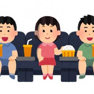 軽減税率の適用ケースが複雑!映画館のポップコーンは? マックのハッピーセットは!? 食玩も対象に!