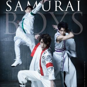 京都で新たな侍が生まれる!フィジカルとテクノロジーが融合する新エンタメショー「KYOTO SAMURAI BOYS」