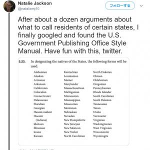 「ニューヨーカー」は良く聞くけど アメリカ各州の住民はそれぞれなんて呼ばれてる?
