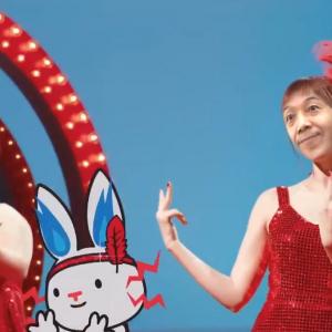 自分の顔を渡辺直美さんor指原莉乃さんに入れ替えできる動画ジェネレーター 試してみたらジワジワくるダンスユニットが爆誕した[PR]