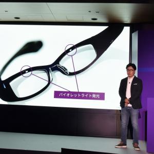 JINSが近視進行を抑制するメガネ型医療機器の開発に着手 いま注目のバイオレットライトとは?