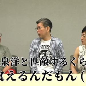 元HTBアナ・佐藤麻美さんが水どうTVにゲスト出演! 週刊チャンネルウォッチ 8/9号