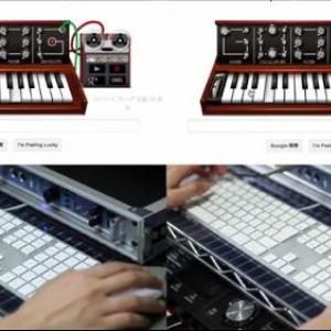 Googleの『Moog』でいろんな曲を演奏する強者がやっぱり現れた 超有名ゲームの再現率が凄い