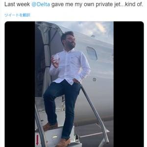 激レア体験! デルタ航空でたった1人しか乗客のいない貸切便が発生してしまう