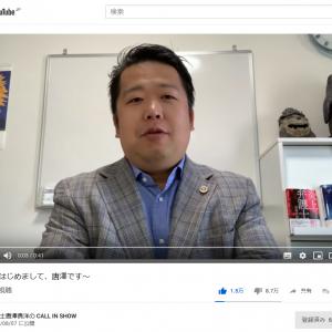 「炎上弁護士」でおなじみ唐澤貴洋弁護士 YouTubeデビューの挨拶動画が9日間で100万回再生突破!