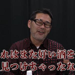 京都と英国の伝統に舌鼓! 週刊チャンネルウォッチ 8/16号