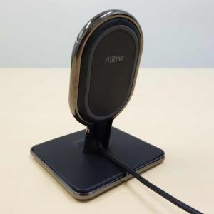 スタンドとパッドで使用可能 クロムとレザーが美しいTwelve Southのワイヤレス充電器「HiRise Wireless」フォトレビュー