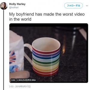 正しい紅茶の入れ方はこれじゃない 「紅茶も彼氏と一緒に捨てちゃえば?」