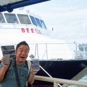 釜山への船旅で検証! クラウドSIM採用の「どんなときもWiFi」は国内外でシームレスにつながるのか