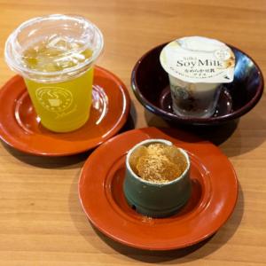 緑茶×わらび餅で再現! くら寿司で自作タピオカミルクティーを作る裏ワザ方法