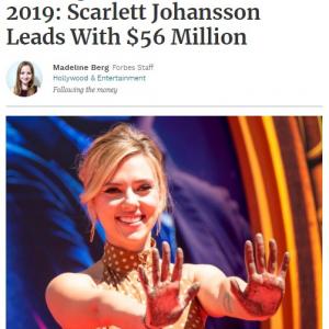今年最も稼いだ女優は? フォーブス誌がランキングを発表