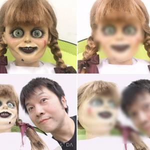 """最恐女子・アナベルちゃんはカメラアプリで""""盛れる""""のか? 試してみた"""